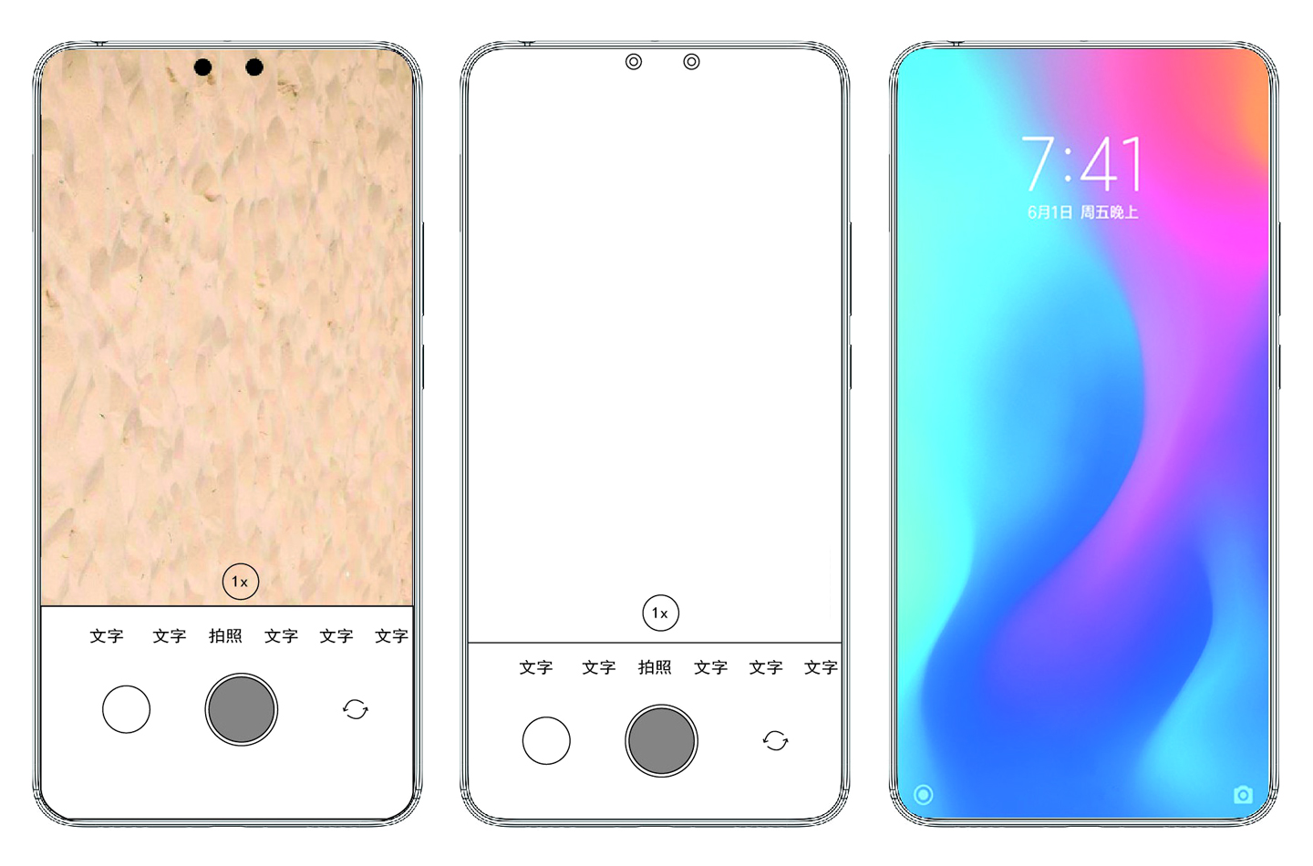 CNIPA Registers Xiaomi's In-Display Dual-selfie Camera Design Patent