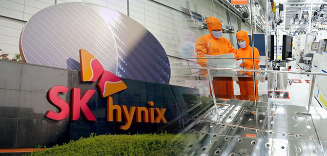 Japan Approves Export of Liquid Hydrogen to SKorean Firms Samsung and SK Hynix