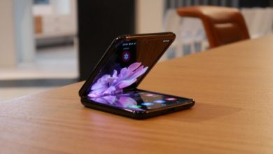 Samsung Cheats Over Glass Display on Galaxy Z Flip